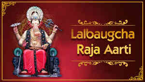 Lalbaugcha Raja Day-1 Aarti