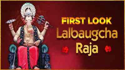 Lalbaugcha Raja First Look 2019