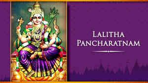Lalitha Pancharatnam Sanskrit