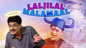Laljilal Malamaal