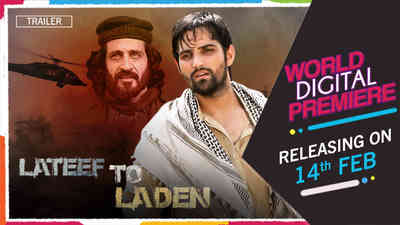 Lateef to Laden - Promo
