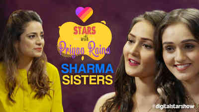 Likee Stars with Priyaa Raina - Kreetika Sharma and Tanya Sharma - Promo