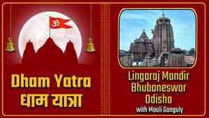 Lingaraj Mandir, Bhubaneswar, Odisha - With Mouli Ganguly