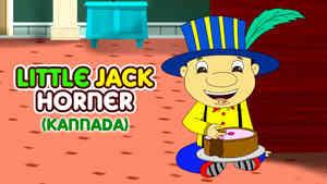 Little Jack Horner - Jazz Waltz Style - Kannada