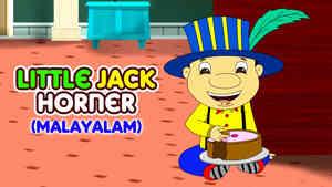 Little Jack Horner - Jazz Waltz Style - Malayalam