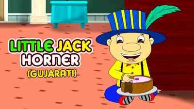 Little Jack Horner - Jazz Waltz Style