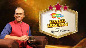 Living Legends with Komal Nahta