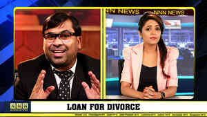 Loan For Divorce
