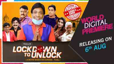Lockdown to Unlock - Promo