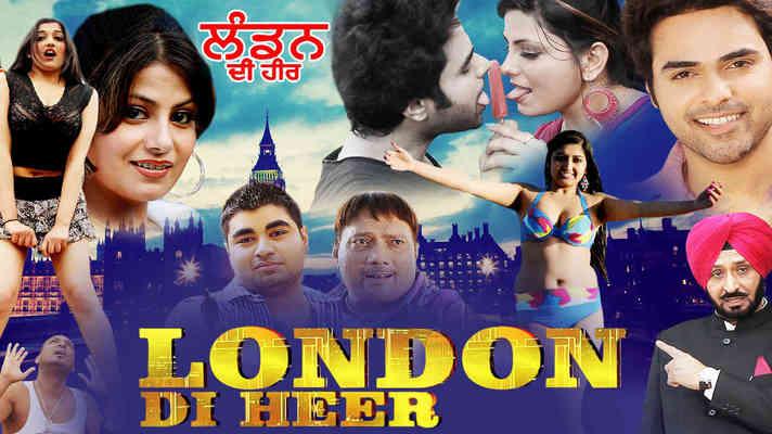 London Di Heer