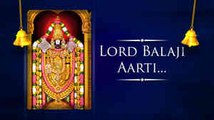 Lord Balaji Aarti - Female - With Lyrics