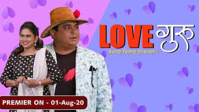 Love Guru - Promo