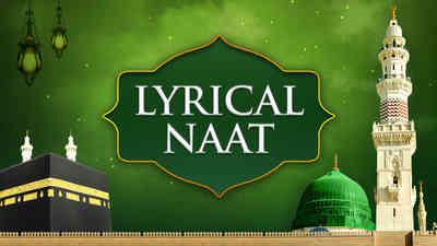 Lyrical Naat