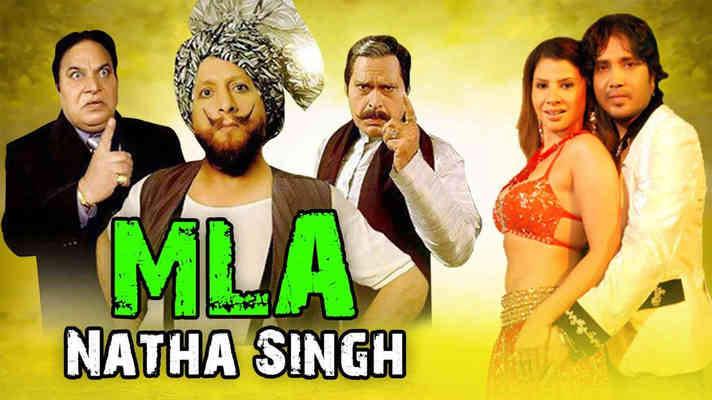 MLA Natha Singh