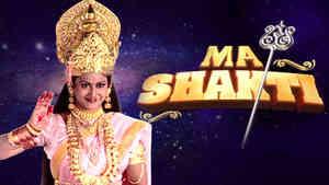 Ma Shakti
