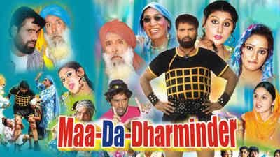 Maa Da Dharminder