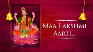 Maa Lakshmi Aarti - Female - Hindi Lyrics With Meaning