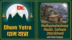 Madhyamaheshwar Mandir, Uttarakhand - With Mouli Ganguly