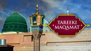 Madina : Tareeki Maqamat