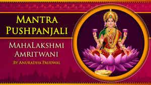 MahaLakshmi Amritwani
