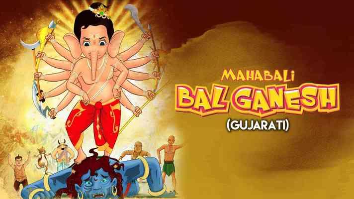 Mahabali Bal Ganesh - Gujarati