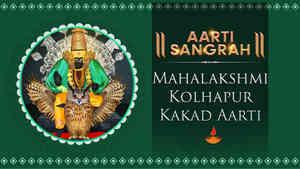 Mahalakshmi Kolhapur Kakad Aarti
