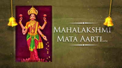 Mahalakshmi Mata Aarti - Female - Hindi Lyrics
