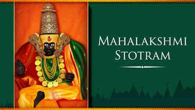 Mahalakshmi Stotram - Female - Sanskrit / English Lyrics