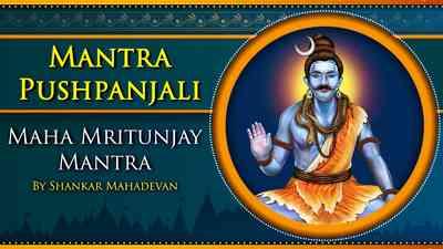 Mahamrityunjay Mantra by Shankar Mahadevan