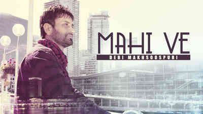 Mahi Ve