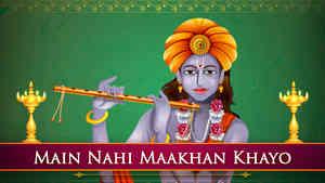 Mai Nahi Makhan Khayo - With Lyrics