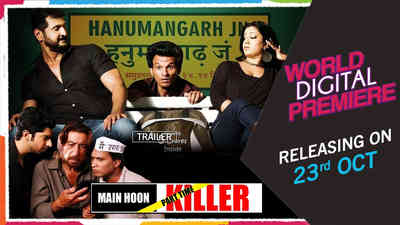 Main Hoon (Part-time) Killer - Promo