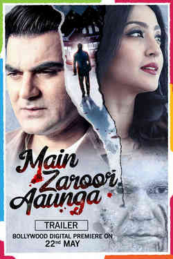 Main Zaroor Aaunga - Promo