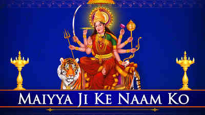 Maiyya Ji Ke Naam Ko