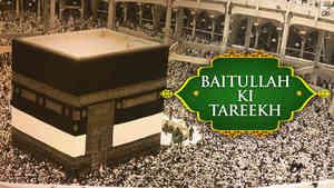 Makkah : Baitullah Ki Tareekh