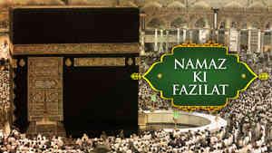 Makkah : Namaz Ki Fazilat