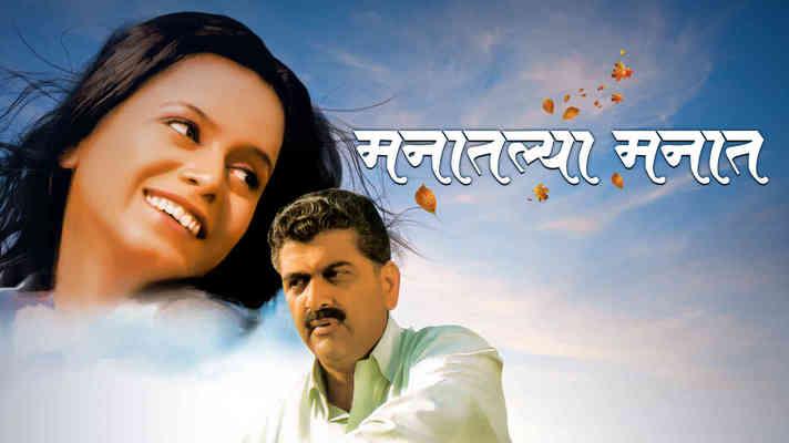 Manatalya Manat