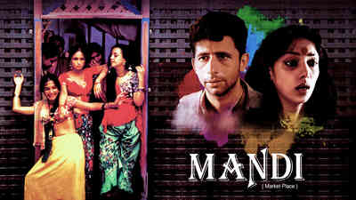 Mandi - The Market Place