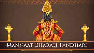 Mannaat Bharali Pandhari