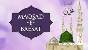 Maqsad-e-Baesat