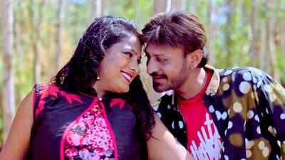 Mari Premikana Prem Patrani