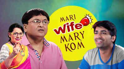 Mari Wife Mari Kom
