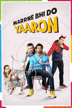 Marrne Bhi Do Yaaron