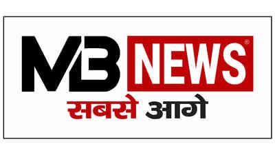Marudhar Bulletin