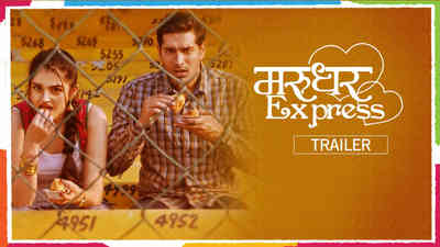 Marudhar Express - Promo