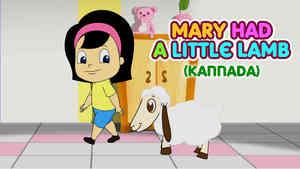 Mary Had A Little Lamb - Pop Rock Style - Kannada