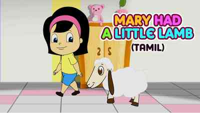 Mary Had A Little Lamb - Pop Rock Style - Tamil