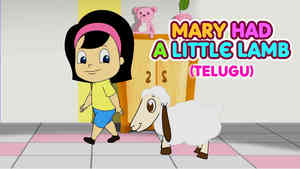 Mary Had A Little Lamb - Pop Rock Style - Telugu
