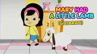 Mary Had A Little Lamb - Pop Rock Style