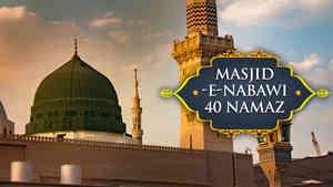 Masjid-e-Nabawi : 40 Namaz